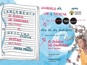 Cartaz de lançamento Dandara